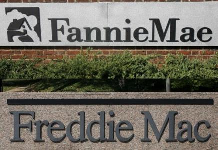 Obama's mortgage-market reform plan calls for winding down Fannie Mae, Freddie M